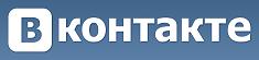 Радио Вега ВКонтакте